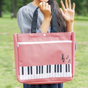ピアノライン ポケット付きレッスンバッグ♪※在庫有りと書いてあっても、お取り寄せ商品は受注後にメーカー注文になります。※☆【音符・小物グッズ-音楽雑貨】【音楽雑貨】  音楽グッズ  <br>バレエ発表会 記念品 プレゼントに最適 ♪