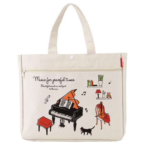 Piano line ポケット付きレッスンバッグ アラモード  ♪※在庫有りと書いてあっても、お取り寄せ商品は受注後にメーカー注文になります。※☆【音符・小物グッズ-音楽雑貨】【音楽雑貨】  音楽グッズ  <br>バレエ発表会 記念品 プレゼントに最適 ♪