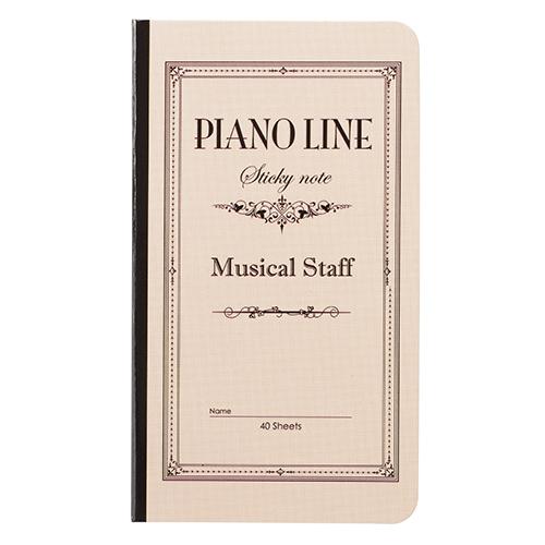 Piano line ブック型付箋♪※在庫有りと書いてあっても、お取り寄せ商品は受注後にメーカー注文になります。※☆【音符・小物グッズ-音楽雑貨】【音楽雑貨】  音楽グッズ  <br>バレエ発表会 記念品 プレゼントに最適 ♪