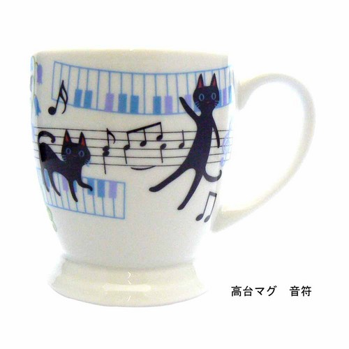 NEKOにゃ~ご 高台マグ 音符☆【プレゼントに最適♪】 【音楽雑貨 ピアノ雑貨】