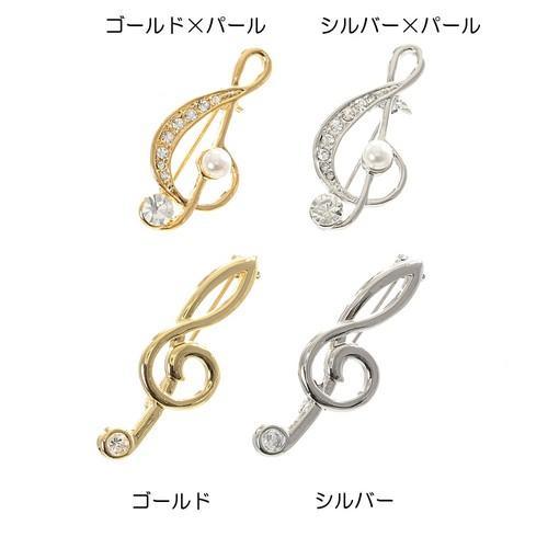 音楽系ブローチ(ト音記号 小)♪【ピアノ発表会記念品に最適♪】