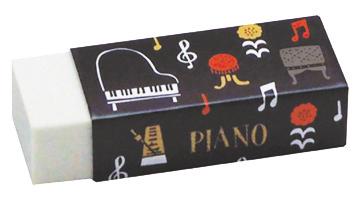 消しゴム la la PIANO  ♪※在庫有りと書いてあっても、お取り寄せ商品は受注後にメーカー注文になります。※☆【音符・小物グッズ-音楽雑貨】【音楽雑貨】  音楽グッズ  <br>バレエ発表会 記念品 プレゼントに最適 ♪
