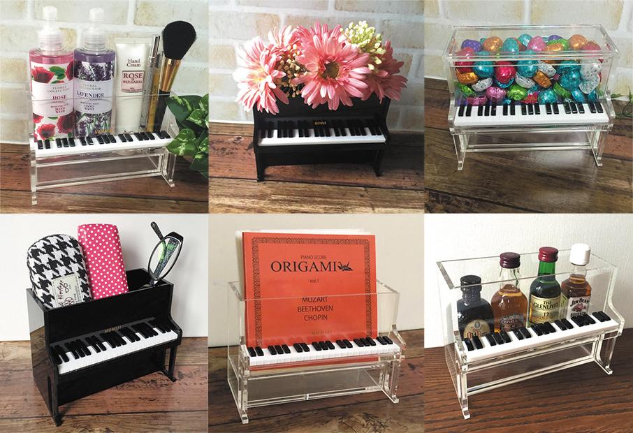 ピアノボックス ♪※在庫有りと書いてあっても、お取り寄せ商品は受注後にメーカー注文になります。※☆【音符・小物グッズ-音楽雑貨】【音楽雑貨】  音楽グッズ  <br>バレエ発表会 記念品 プレゼントに最適 ♪