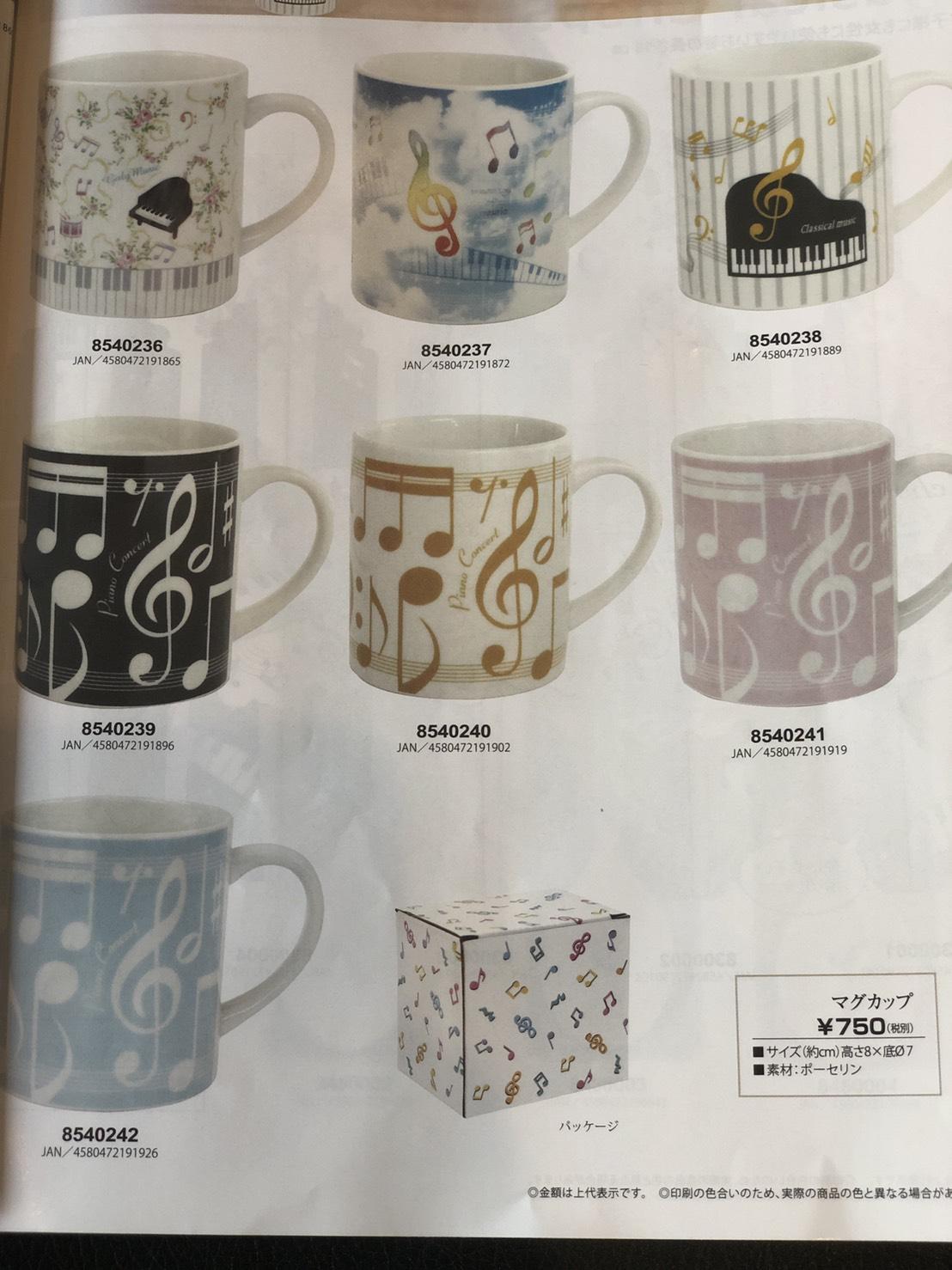 マグカップ ♪※在庫有りと書いてあっても、お取り寄せ商品は受注後にメーカー注文になります。※☆【音符・小物グッズ-音楽雑貨】【音楽雑貨】  音楽グッズ  <br>バレエ発表会 記念品 プレゼントに最適 ♪