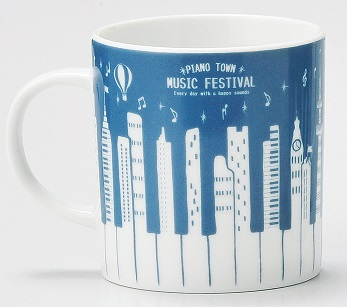 PIANO TOWN マグカップ ♪※在庫有りと書いてあっても、お取り寄せ商品は受注後にメーカー注文になります。※☆【音符・小物グッズ-音楽雑貨】【音楽雑貨】  音楽グッズ  <br>バレエ発表会 記念品 プレゼントに最適 ♪